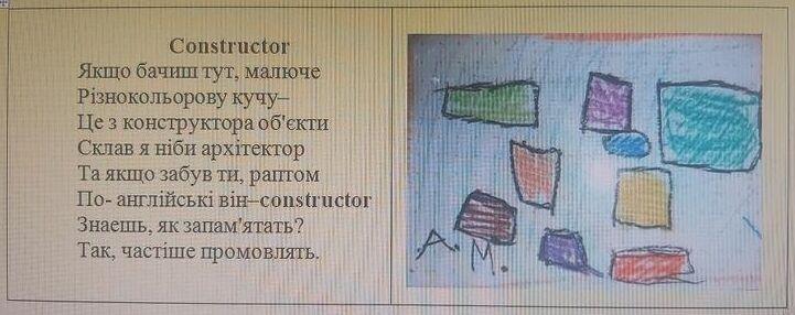 """Конструктор"""""""
