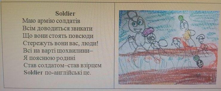 """Солдатики"""""""